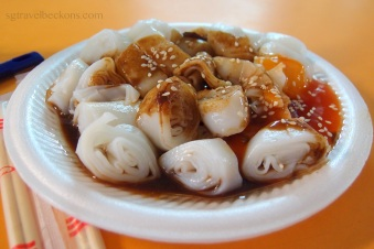 Chee Cheong Fan - Steamed rice noodles roll